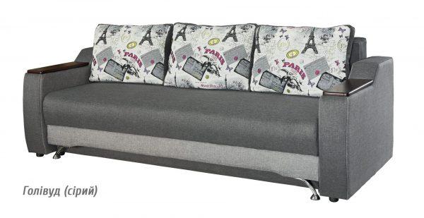 Диван Невада серый диван