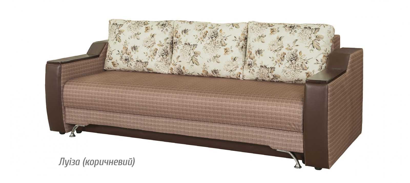 Невада диван раскладной (Мебель Сервис)