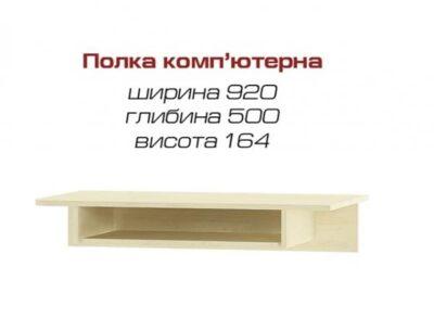 polka-komp-600×600