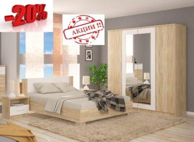 Маркос спальня (Мебель Сервис)