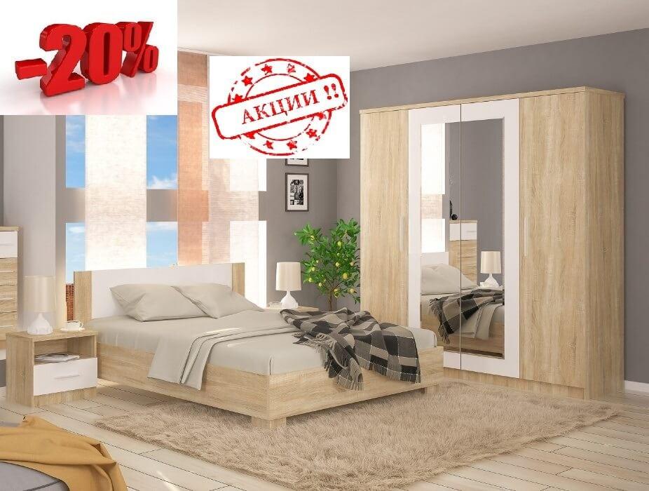 Купить мебель для спальни недорого склад Киев