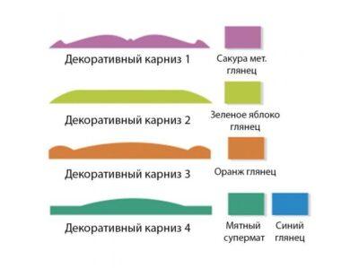 Адель тумба прикроватная цвет