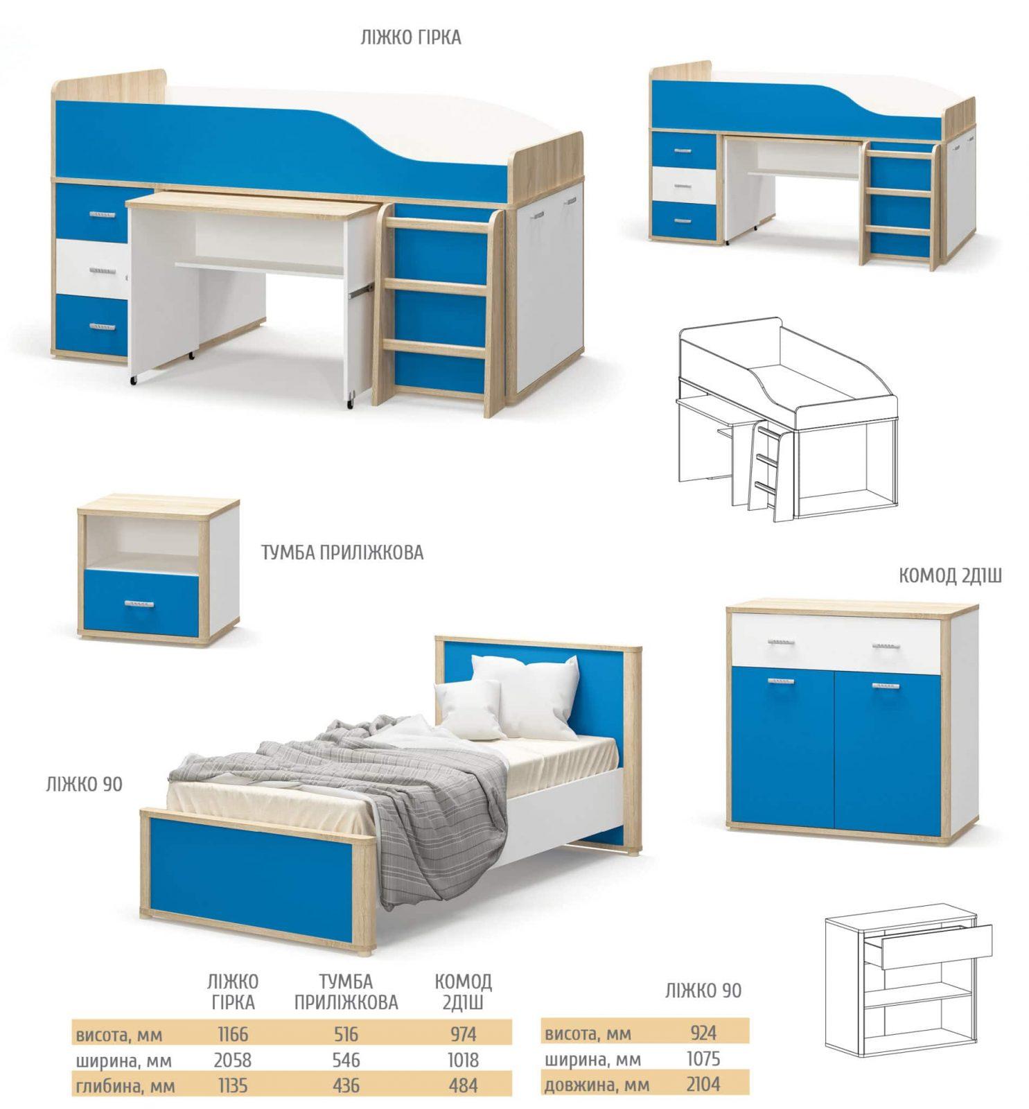 Кровать горка Лео (Мебель Сервис)