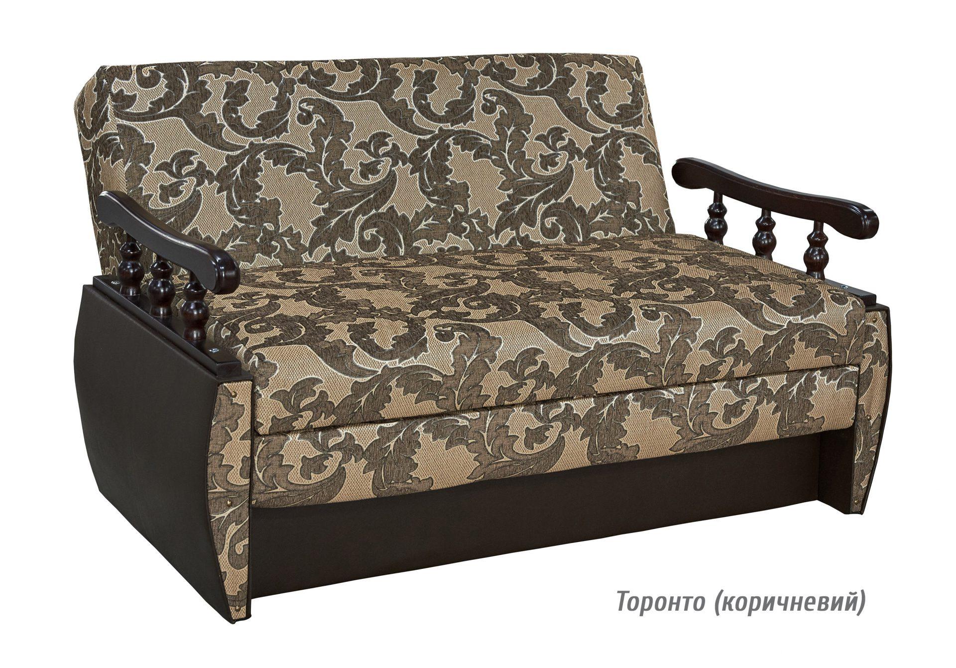 Малюк 1200 диван (Мебель Сервис)