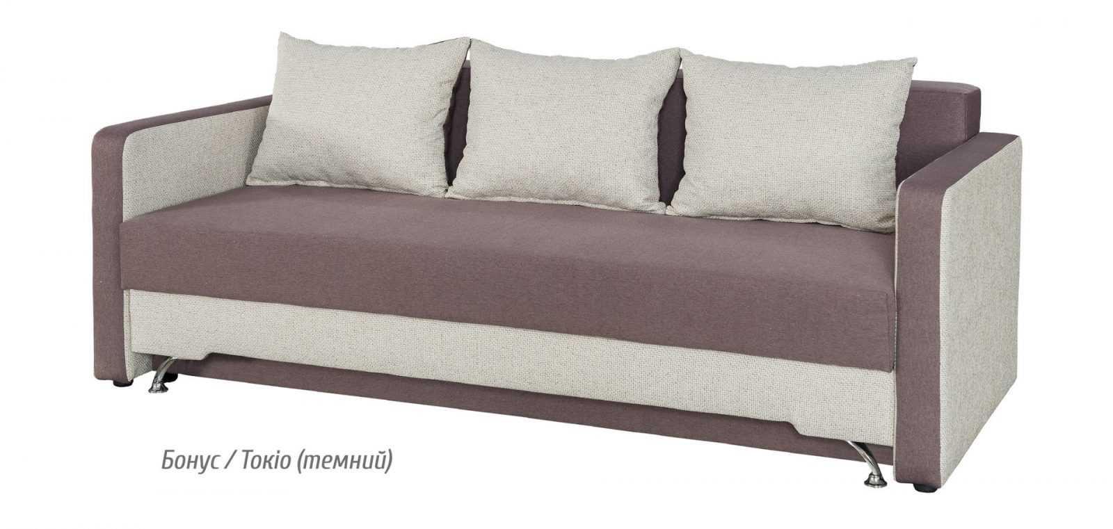 Лира new диван раскладной