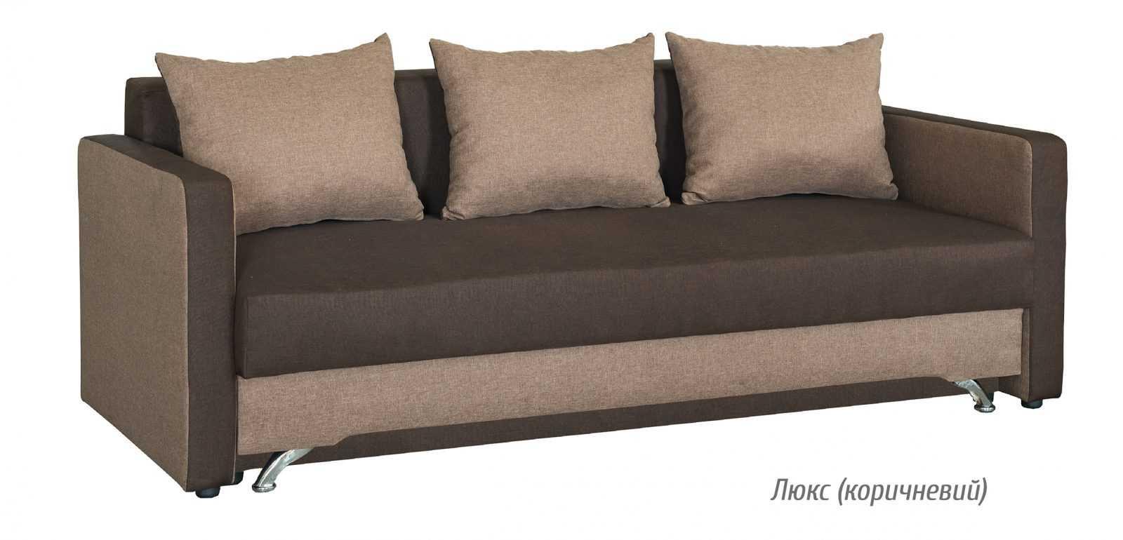 Лира New диван раскладной (Мебель Сервис)