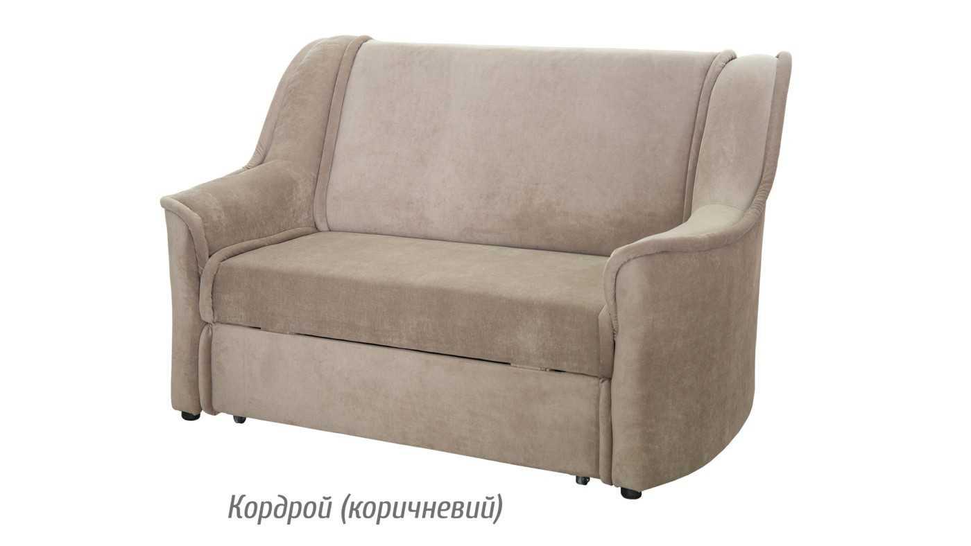 Малютка 1200 диван (Мебель Сервис)