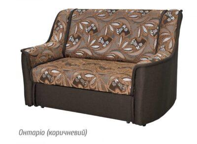 Малютка 1200 диван онтарио