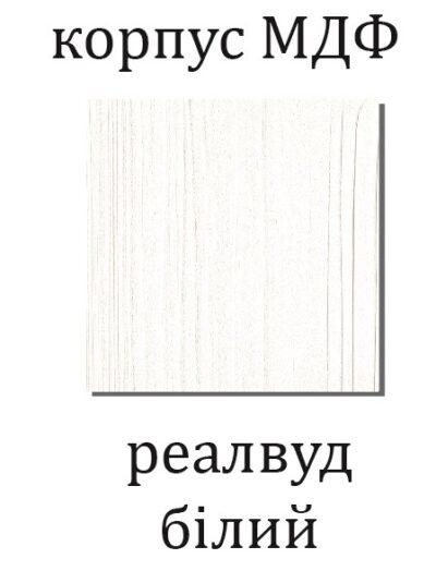 Бланка комод 2ш2д (Висент)