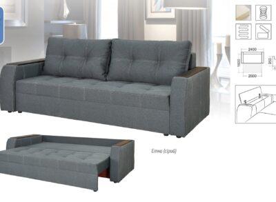 дина диван купить недорого киев со склада