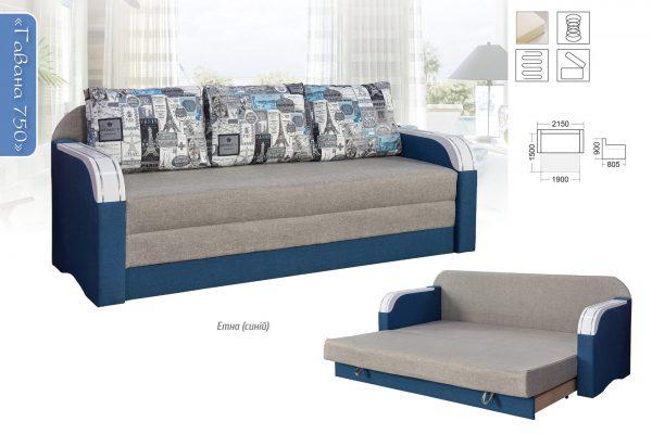 Диван Гавана 750 Мебель Сервис