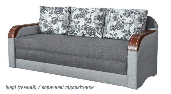 Гавана Инари 750 Мебель Сервис