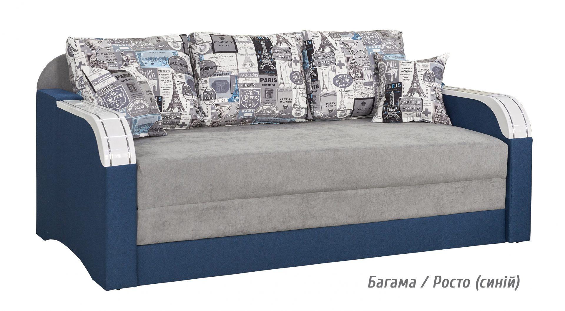 Гавана диван 1000(Мебель Сервис)