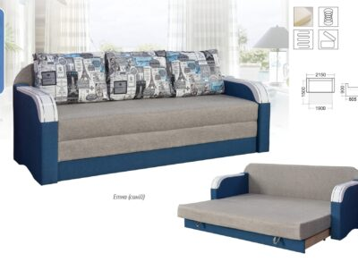 Гавана диван 750 купить киев