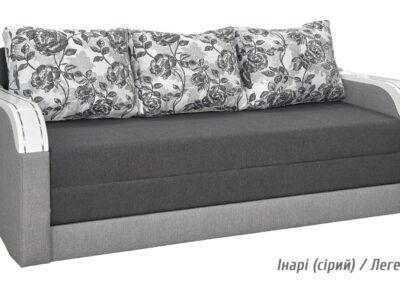 Гавана 750 диван (Мебель Сервис)
