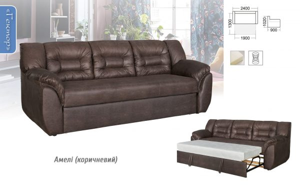 Гектор диван (Мебель Сервис)