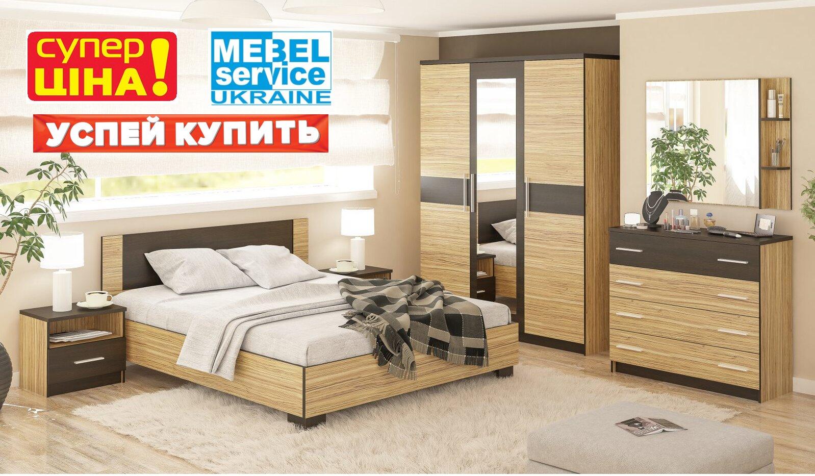 Купить мебель в спальню недорого склад Киев