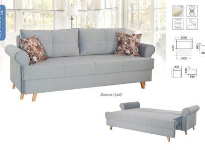 Бостон диван купить киев
