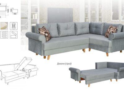 бостон диван угол купить киев