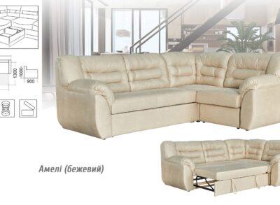 Гектор диван угол купить недорого киев со склада