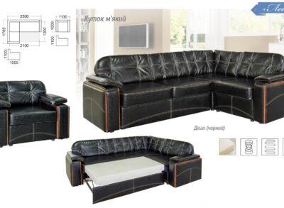 лексус диван угловой купить недорого киев со склада