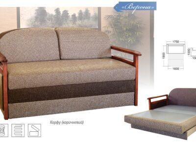 верона диван купить киев