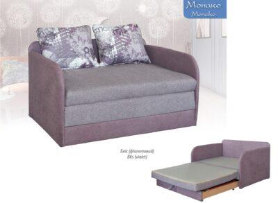 диван монако купить мебель киев со склада