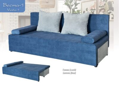 Диван Веста 1 Мебель Сервис